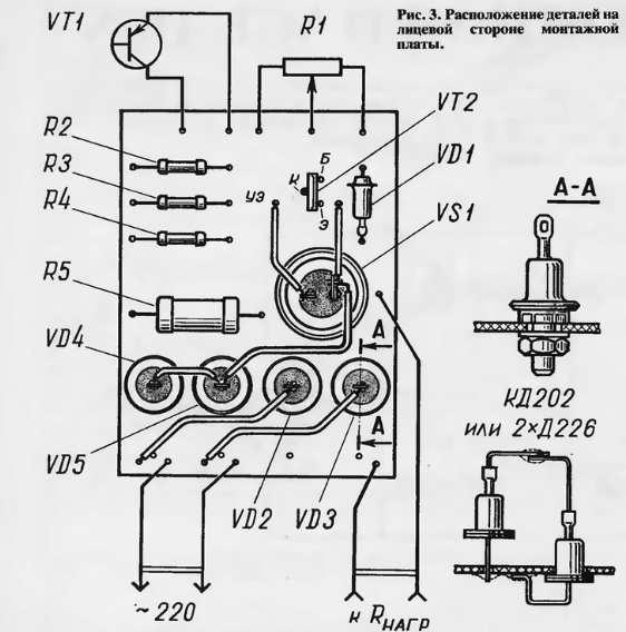 Трморегулятор своими руками